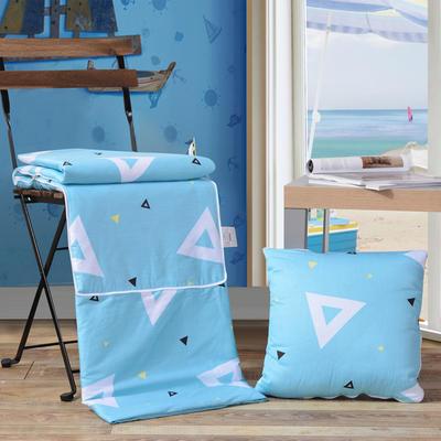 2021新款全棉印花抱枕被系列 大号50*50展开150*195cm) 三角形(浅蓝)