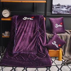 2018新款-水晶绒抱枕被 小号40*40展开105*150有绗缝 刺绣深紫