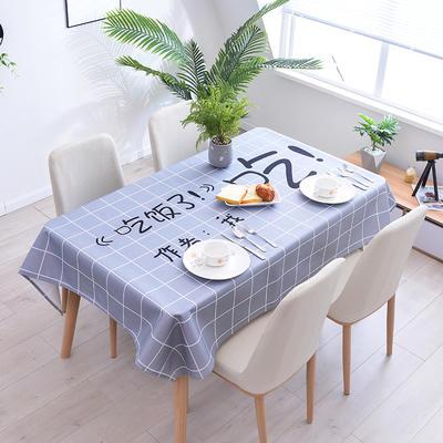 2020新款-ins风防水桌布 40*60/一对 吃饭了