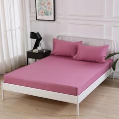 丽涵家纺  全棉13372纯色单品素色床笠 单件床笠 150cm*200cm 豆沙