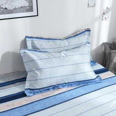 2019新品-斜纹活性磨毛单枕套 植物羊绒澳棉化纤磨毛枕套 48cmX74cm / 对 欧尚生活