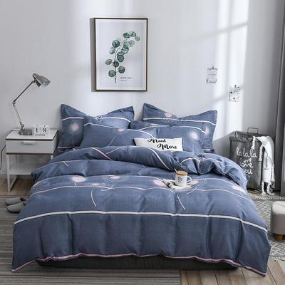 2019新款-斜纹活性磨毛四件套植物羊绒澳棉四件套床单床笠款磨毛暖阳棉 1.2m 床单款 时尚天空