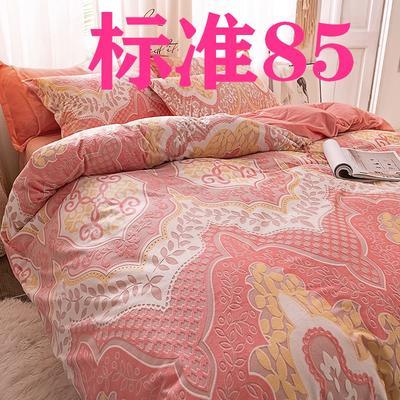 2019新款立体雕花绒四件套爆款水晶绒宝宝绒法莱绒四件套 1.8m(6英尺)床 浮生半日-粉
