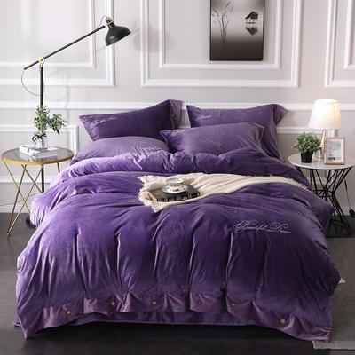 2019纽扣款水晶绒四件套加厚纯色绣花宝宝绒四件套 1.5m(5英尺)床 美丽梦想-烟熏紫