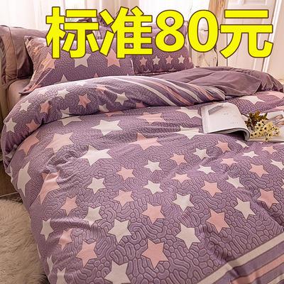 2019新款立体雕花绒四件套爆款水晶绒宝宝绒法莱绒四件套 1.8m(6英尺)床 魅丽星光-紫豆沙