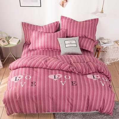 2020新款斜纹磨毛四件套 1.5m(5英尺)床单款 温情爱恋-红