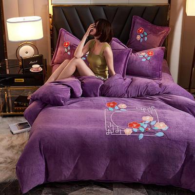 2020牛奶绒毛巾绣四件套加厚宝宝绒水晶绒金貂绒牛奶绒四件套 1.8m(6英尺)床 镜中花- 紫
