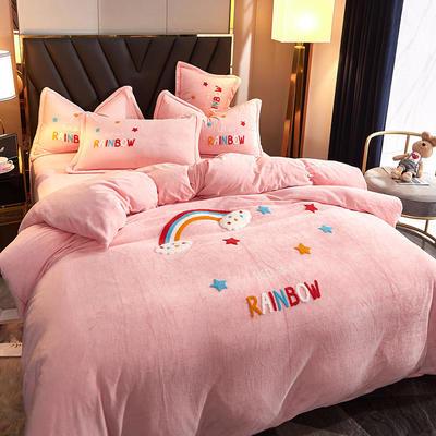 2020牛奶绒毛巾绣四件套加厚宝宝绒水晶绒金貂绒牛奶绒四件套 1.8m(6英尺)床 彩虹-粉
