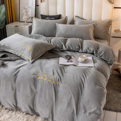 2020新款水晶绒绣花四件套加厚宝宝绒牛奶绒雕花绒四件套 1.8m(6英尺)床 简单爱- 时尚灰