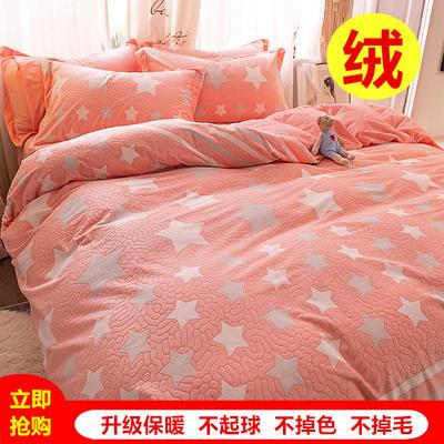 2020新款爆款立体雕花绒四件套宝牛奶绒水晶绒四件套 1.5m(5英尺)床 魅力星光-红玉