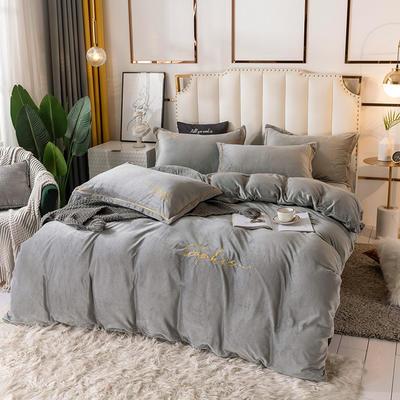 2020新款水晶绒绣花四件套加厚宝宝绒牛奶绒保暖网红四件套 1.8m(6英尺)床 简单爱-时尚灰