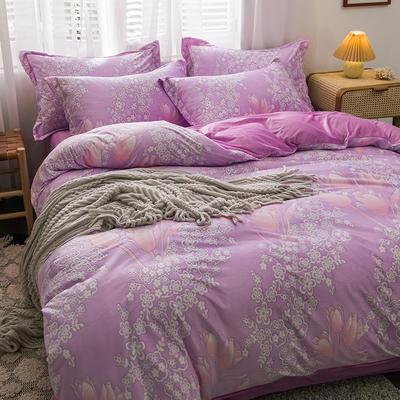 2020新款立体雕花绒四件套爆款水晶绒宝宝牛奶绒绒四件套 1.5m(5英尺)床 十里飘香-紫