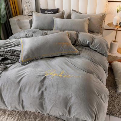 2020新款绣花水晶绒四件套加厚宝宝绒牛奶绒雕花绒四件套 1.8m(6英尺)床 简单爱-银灰