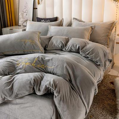 2020新款绣花水晶绒四件套加厚宝宝绒牛奶绒雕花绒四件套 1.8m(6英尺)床 简单爱-灰