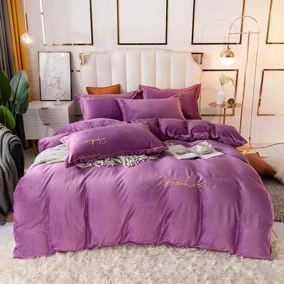 2020新款绣花水晶绒四件套加厚宝宝绒牛奶绒雕花绒四件套 1.8m(6英尺)床 简单爱-紫罗兰