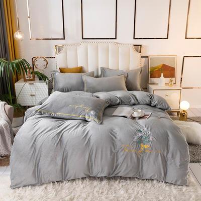 2020新款绣花水晶绒四件套加厚宝宝绒牛奶绒雕花绒四件套 1.8m(6英尺)床 向阳花-银灰