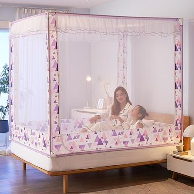 乐蔻家纺   2021床笠款宝宝防摔坐床三开门拉链蚊帐 1.8m(6英尺)床 自由紫