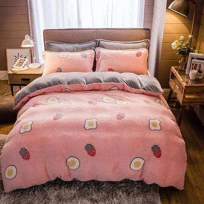 2019新款-雪花绒四件套 床单款1.5m(5英尺)床 草莓圣代