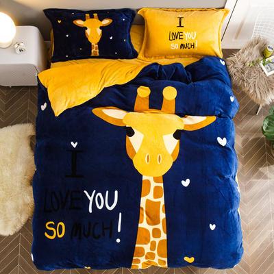 2019大版法莱绒卡通四套件加厚法兰绒套件 1.8m(6英尺)床 长颈鹿