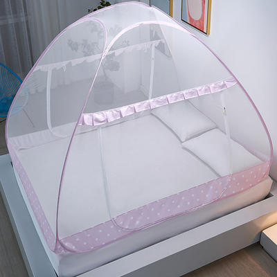 新款蒙古包蚊帐免安装1.8m床学生宿舍1.5床上下铺儿童防摔 1.5m(5英尺)床 波点  粉色