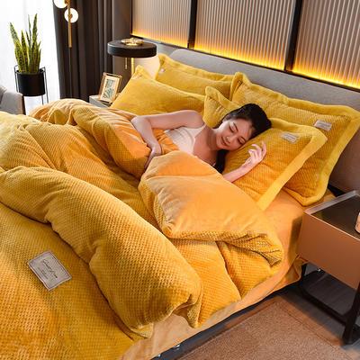 2020秋冬新品加厚菠萝格四件套法莱绒纯色牛奶绒工艺款 1.8m(6英尺)床 布拉格-姜黄