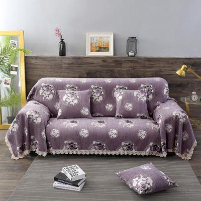 2018新款-沙发巾 180*150 2紫妍
