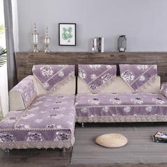 沙发垫 90*160 紫妍