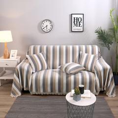 2018新款-沙发巾 180*150 彩条-米驼