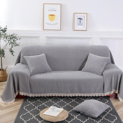 2019新款北欧纯色雪尼尔沙发巾 180*150cm 纯净-灰