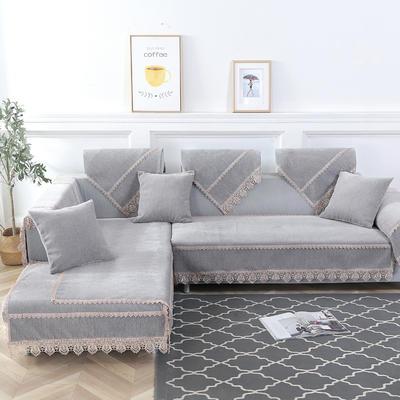 2019新款纯色沙发垫 90*70cm(靠背巾或扶手巾) 纯净-灰