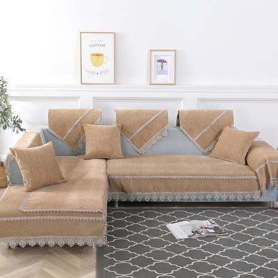 2019新款纯色沙发垫 90*70cm(靠背巾或扶手巾) 纯净-卡其