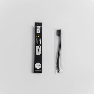 便携牙刷 185mm 晚安便携牙刷(黑)
