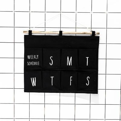 墙挂式分格收纳袋 宽50cm;长40cm(八格) (黑)