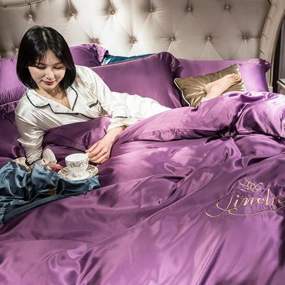 2019新款-水洗真丝刺绣四件套 1.8m(6英尺)床 高贵紫