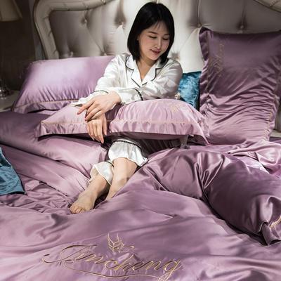 2019新款-水洗真丝刺绣四件套 1.8m(6英尺)床 藕紫