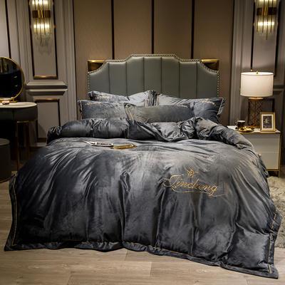 2019新款-水晶绒法兰绒牛奶绒宝宝绒绣花保暖四件套 1.2m(4英尺)床 深灰