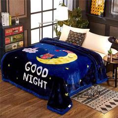 凤凰林 毛毯 加厚双层 拉舍尔毛毯4斤-12斤全规格 150*200cm4斤 晚安