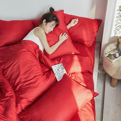 【总】oneday 水洗天丝四件套真丝床上用品 1.2m(4英尺)床 落日红