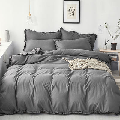 【总】oneday荷叶边磨毛活性四件套床上用品 1.2m(4英尺)床 青瓷灰