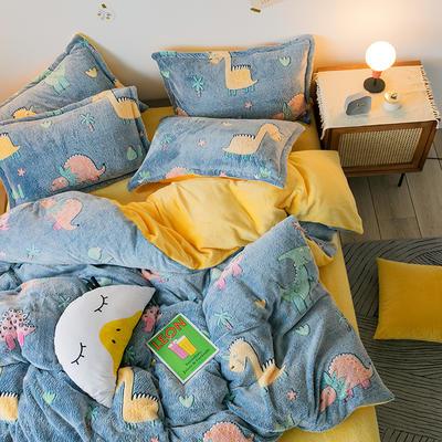 【总】oneday雪花绒法莱绒雕花绒水晶绒四件套床上用品 1.5m(5英尺)床 小恐龙