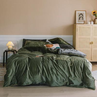 【总】oneday水晶绒镶边四件套魔法绒床上用品 1.2m(4英尺)床 黛绿+烟灰