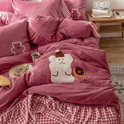 【总】oneday纯色水晶绒毛巾绣四件套 1.5床笠款 甜甜圈-豆沙