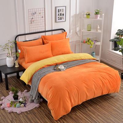 纯色水晶绒四件套 小号(1.35m床及以下) 橙+黄