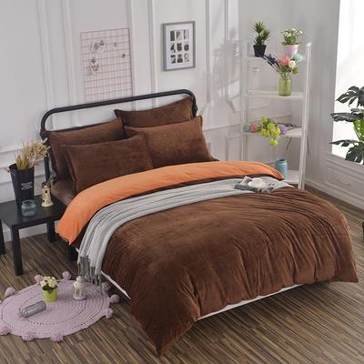 纯色水晶绒四件套 小号(1.35m床及以下) 咖+橙