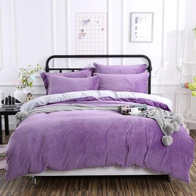 纯色水晶绒四件套 标准(1.5m床) 紫+灰