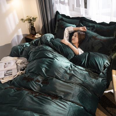 2019新款水晶绒四件套 1.2m床三件套(床单款) 字母毛巾绣-墨绿