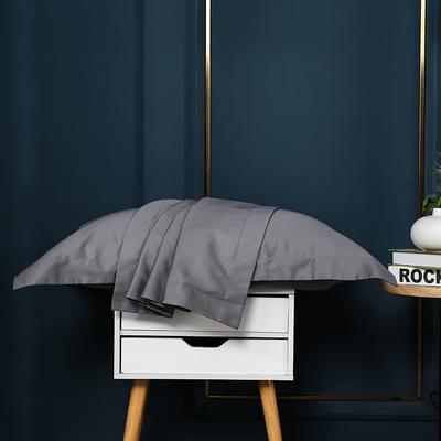 2021新款100支长绒棉纯色系列(单枕套) 48*74cm/对(5cm宽边) 帝都灰