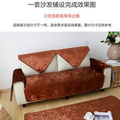 意大利绒火焰复合沙发垫纯色素色防滑潮牌毛毯客厅茶几卧室床边 紫檀