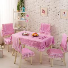 2017田园桌布椅子套餐桌布椅套装布艺茶几布长方形简约现代 35*200cm桌旗 粉色年华
