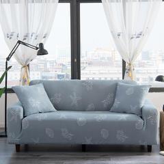 波斯棉万能沙发套 单人S码85~135范围 海洋世界